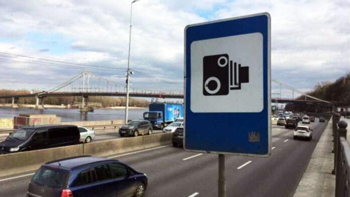 Штрафы с камер автофиксации невозможно взыскать принудительно