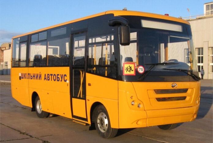 На ЗАЗе начато производство школьных автобусов