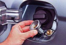 Кабмин установил единый стандарт качества автомобильного газа
