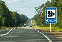 Штраф за превышение скорости без предупреждающего знака - незаконный