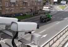 Камеры автофиксации нарушений ПДД