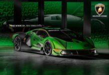 Lamborghini показала 830-сильный гиперкар