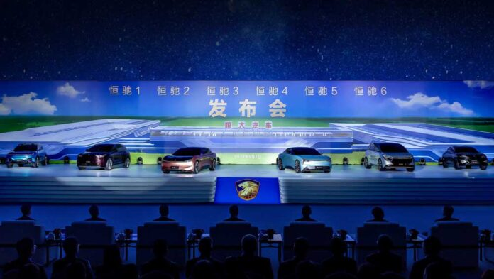 Новый китайский автобренд представил сразу шесть электромобилей