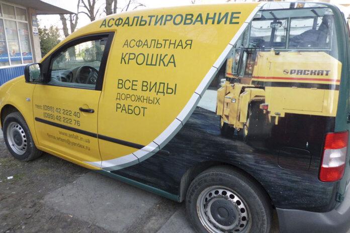 Виды наружной рекламы на транспорте