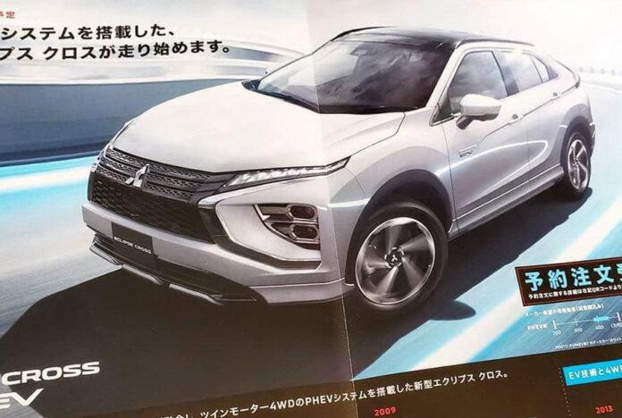 Дизайн обновленного Mitsubishi Eclipse Cross рассекретили раньше срока