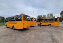 ЗАЗ передал партию школьных автобусов территориальным общинам