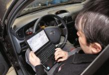 Что такое блуждающие неисправности в автомобиле и как их найти