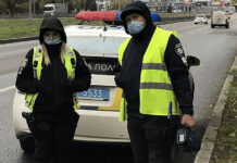 Полиция с TruCAM