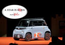 Citroen Ami получил особую награду от жюри конкурса AutoBest