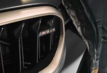 BMW показал фрагмент очень мощной версии M5
