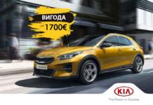 Городской кроссовер Kia XCeed можно купить с выгодой до 1700 евро