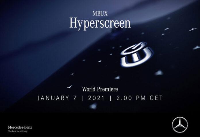 Mercedes-Benz представит революционный дисплей MBUX Hyperscreen