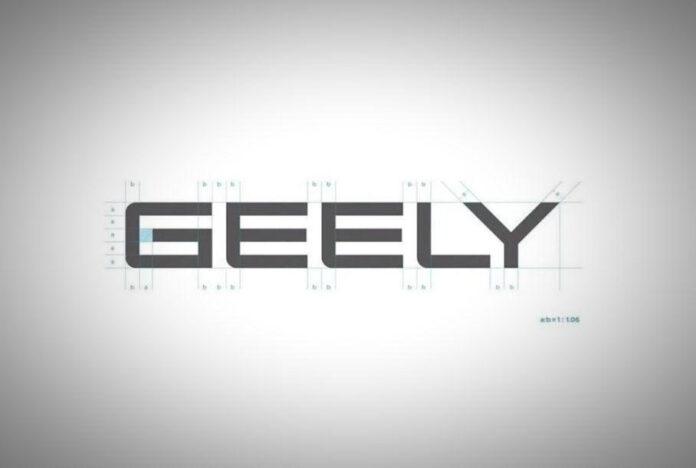 Geely изменила логотип