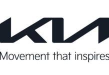 У марки Kia новый фирменный слоган