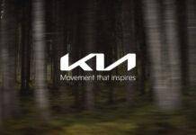 Kia Motors сменила название и стратегию на будущее