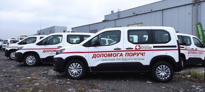 Медики Днепропетровской области получили 47 новеньких Peugeot Rifter