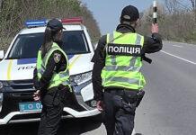 Имеет ли право полицейский остановить автомобиль жезлом