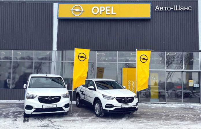Opel Центр Кропивницкий «Авто-Шанс»