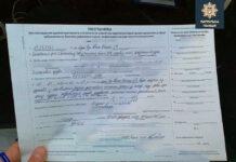 Полиция выписала первые постановления с новыми штрафами