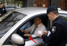 Руки на руле при остановке полицией