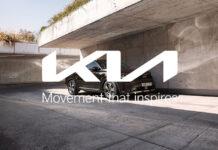 Kia в Украине начинает трансформацию бренда