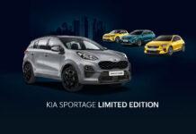 В Украине стартуют продажи лимитированной версии Kia Sportage
