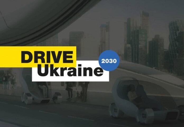 Кабмин утвердил транспортную стратегию Украины до 2030 года