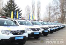 Renault Duster для полиции Украины
