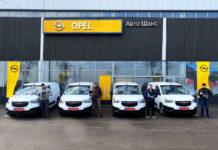Автомобили Opel находят первых корпоративных клиентов в Кременчуге