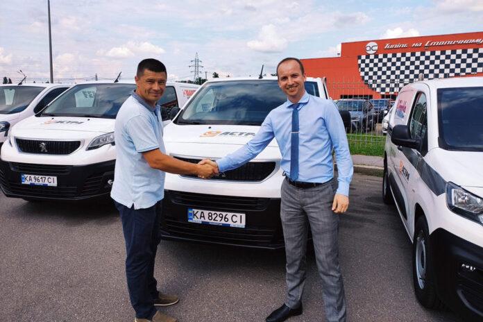 Компанія Астра вибрала для покупки всю лінійку комерційних автомобілів Peugeot