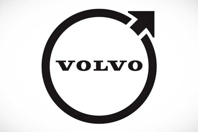 Компанія Volvo змінила логотип