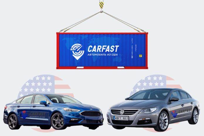 Американські вживані автомобілі підкорюють українців